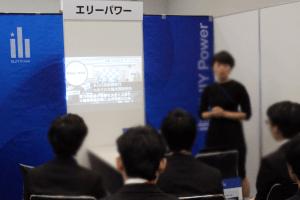 seminar_20181111_c02
