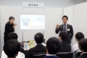 seminar_20181111_c03